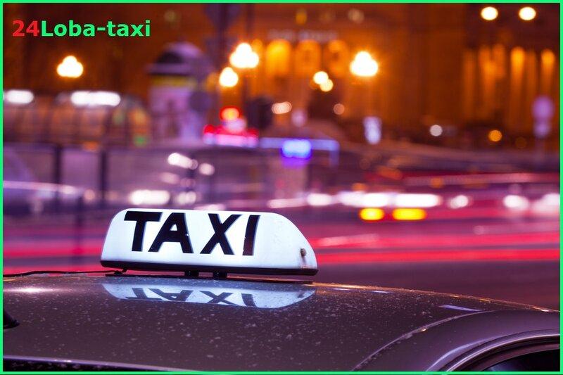 Такси Status Best - основная фотография