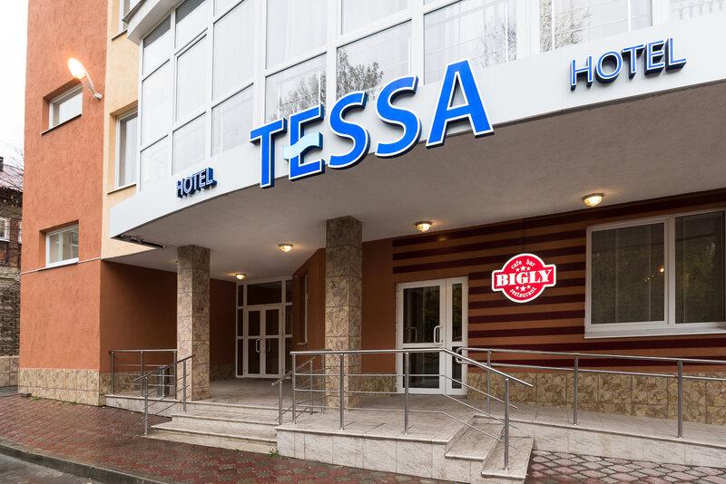 Тесса