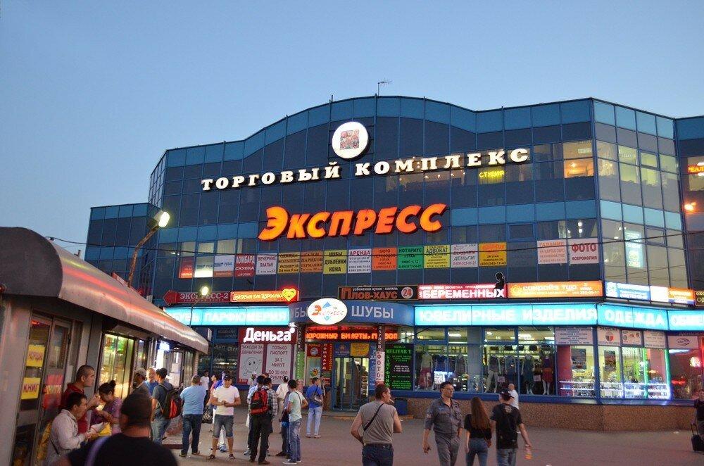 секс-шоп — ИнтимФан — Москва, фото №1