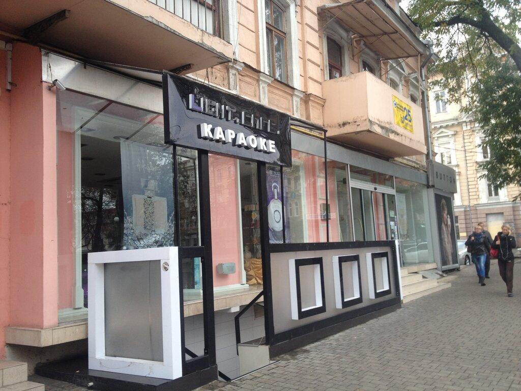 ресторан — Кафе Light Сafe — Одесса, фото №1