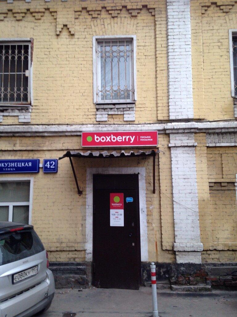 Boxberry новокузнецкая 42 letyshops safari