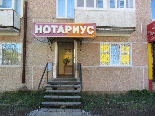 окном главный нотариус хабаровского края олисова квартир
