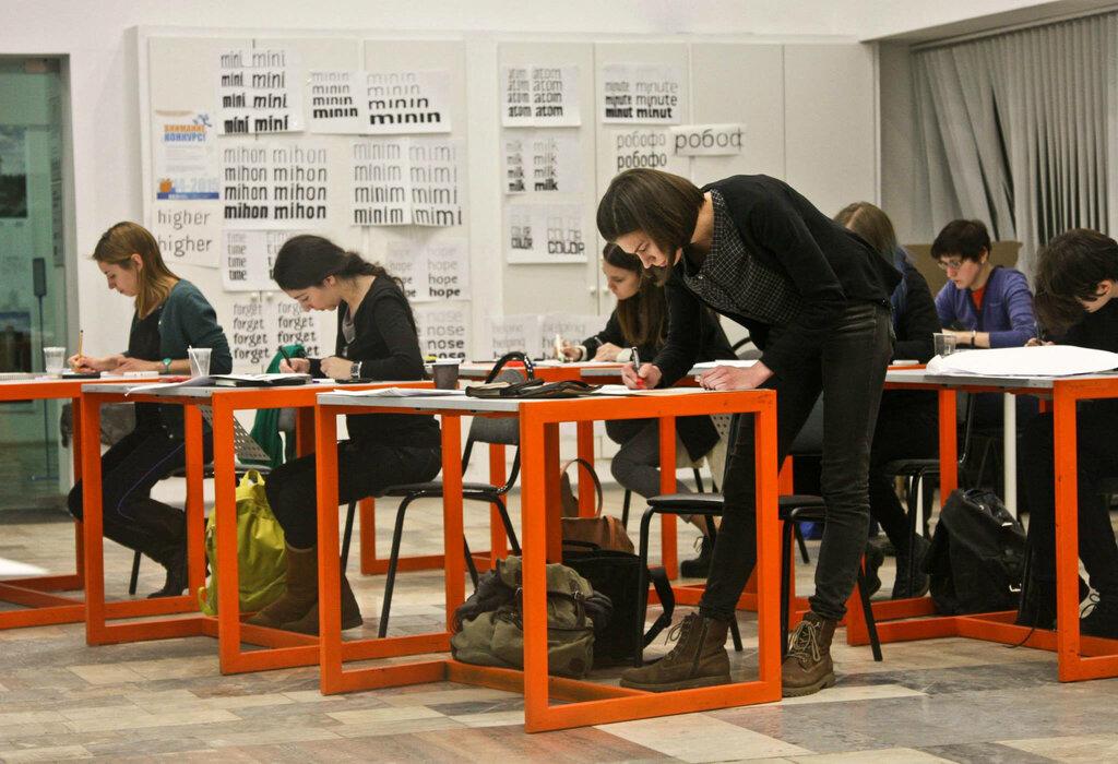 ВУЗ — Институт бизнеса и дизайна — Москва, фото №2