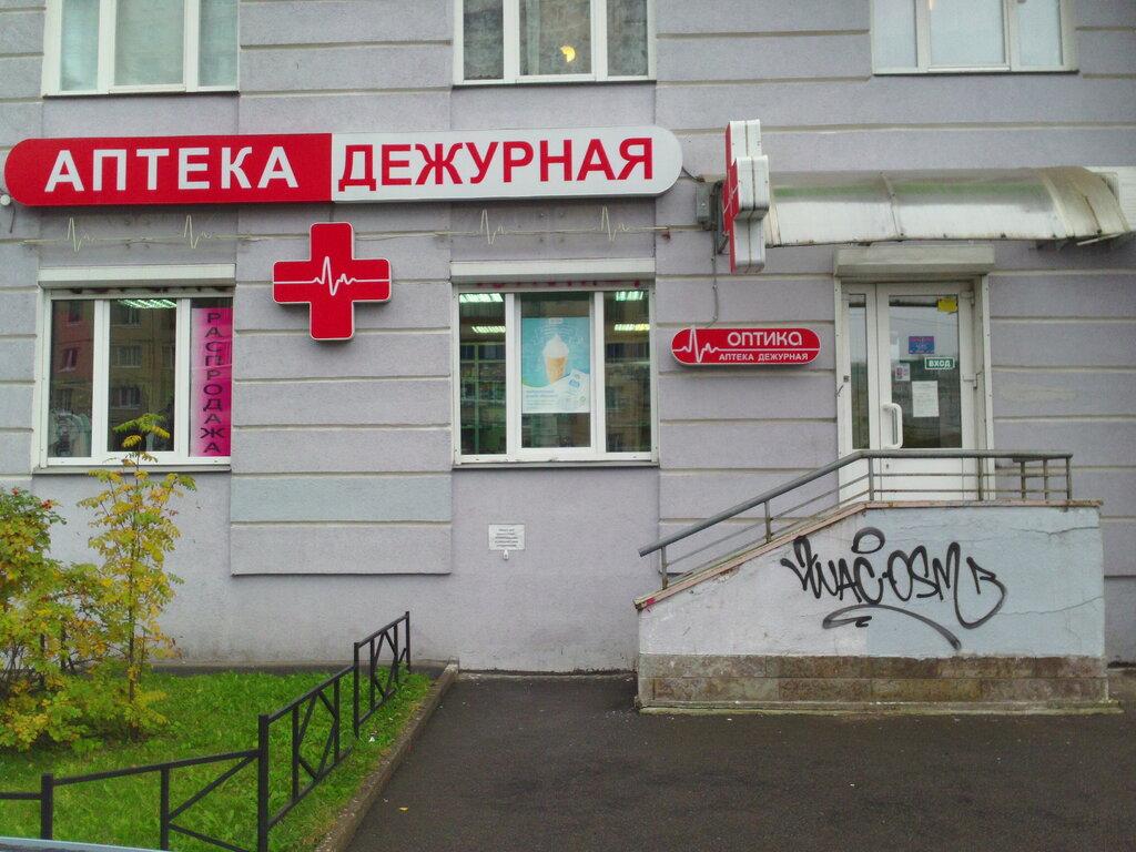 аптека — Планета — Санкт-Петербург, фото №1