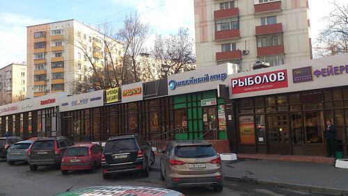 магазин рыбалка волгоградский проспект