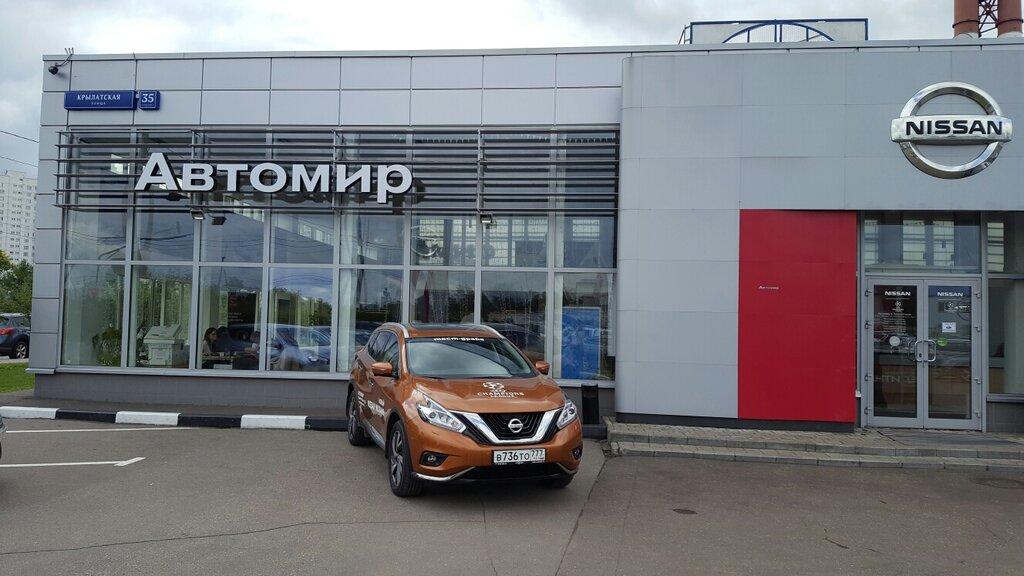 Автосалон автомир в москве ниссан ооо автозайм ломбард