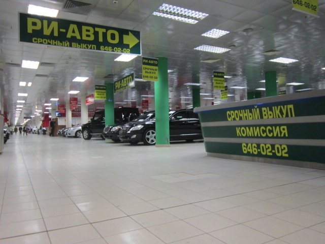 Автоломбард ри авто продажа залоговых автомобилей из банков