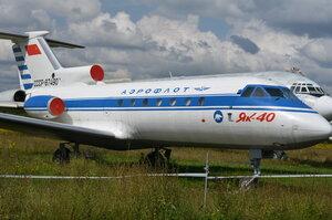 «Центральный музей Военно-воздушных сил Министерства обороны РФ» фото 1