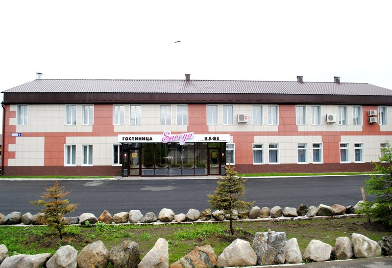 Гостиничный комплекс Savoya