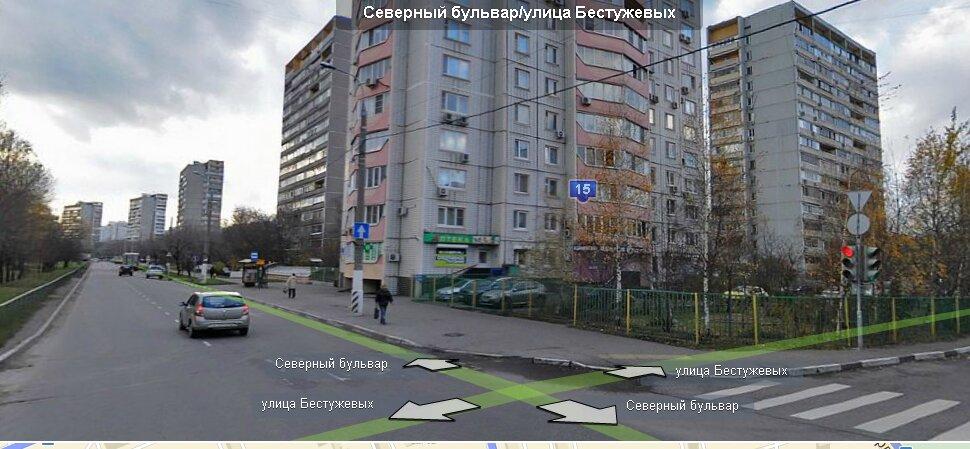медцентр, клиника — УроМед — Москва, фото №7