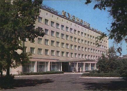 Гостиница Кузнецк