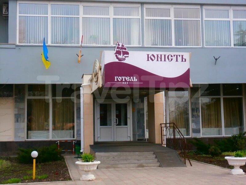 Premier Hotel Odesa