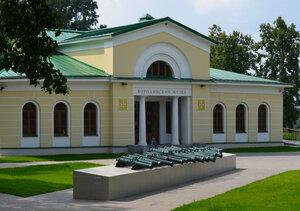 «Государственный Бородинский военно-исторический музей-заповедник» фото 1