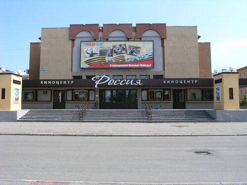 можно афиша великий новгород кинотеатр россия назначению