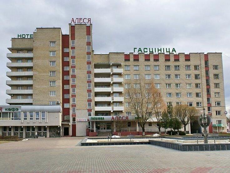 гостиница — Алеся — Солигорск, фото №1