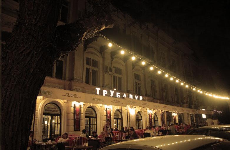 кафе — Трубадур — Одесса, фото №3