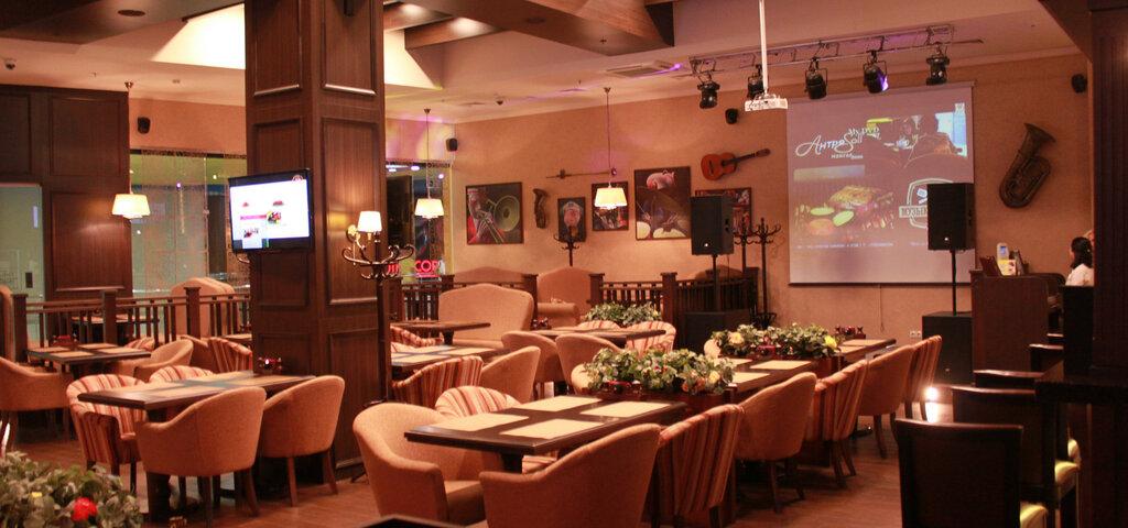 сроки ресторан ани ростов на дону фото базе старого испанского