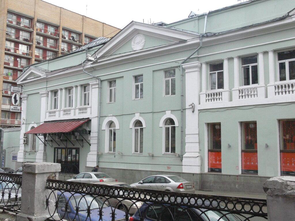 театр — Гоголь-центр — Москва, фото №5