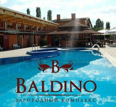 Балдино