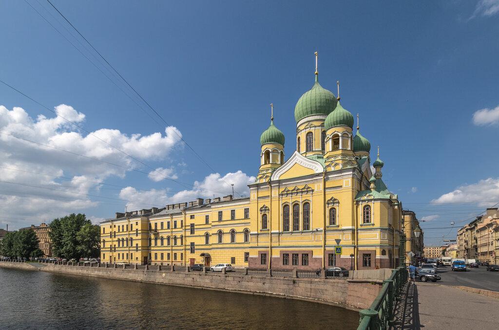 православный храм — Церковь святого Исидора Юрьевского — Санкт-Петербург, фото №1