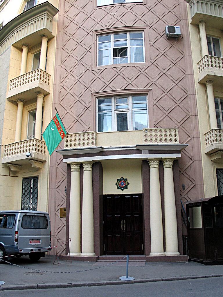 посольство, консульство — Консульский отдел Посольства Туркменистана в РФ — Москва, фото №1