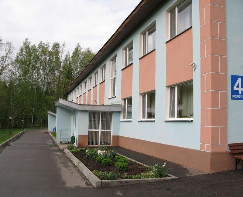Центр социальной геронтологии Чайковский