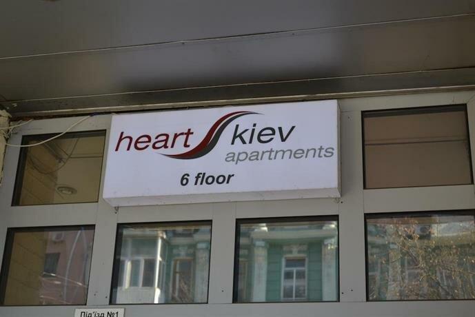 Гостиница Heart Kiev Apartments