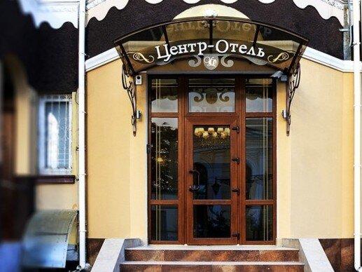 гостиница — Центр Отель — Симферополь, фото №1