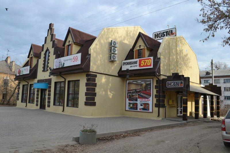 Hostel City 57