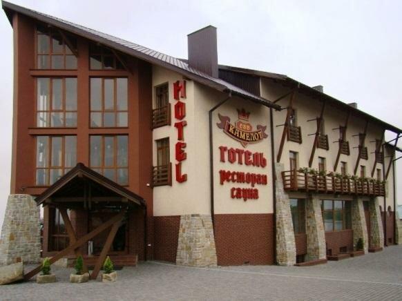 Гостинично-ресторанный комплекс Камелот