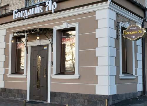 Гостиница Богданов Яр