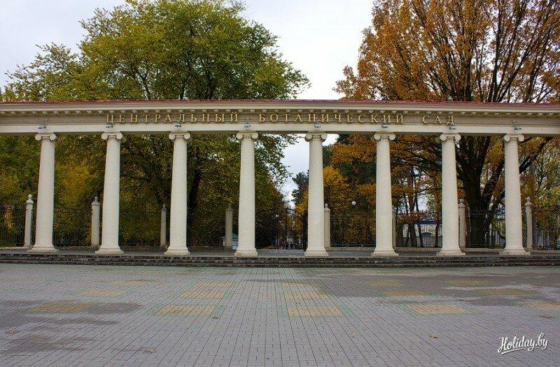 НИИ — ГНУ Центральный ботанический сад Национальной академии наук Беларуси — Минск, фото №2