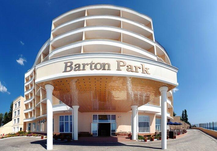 Бартон Парк