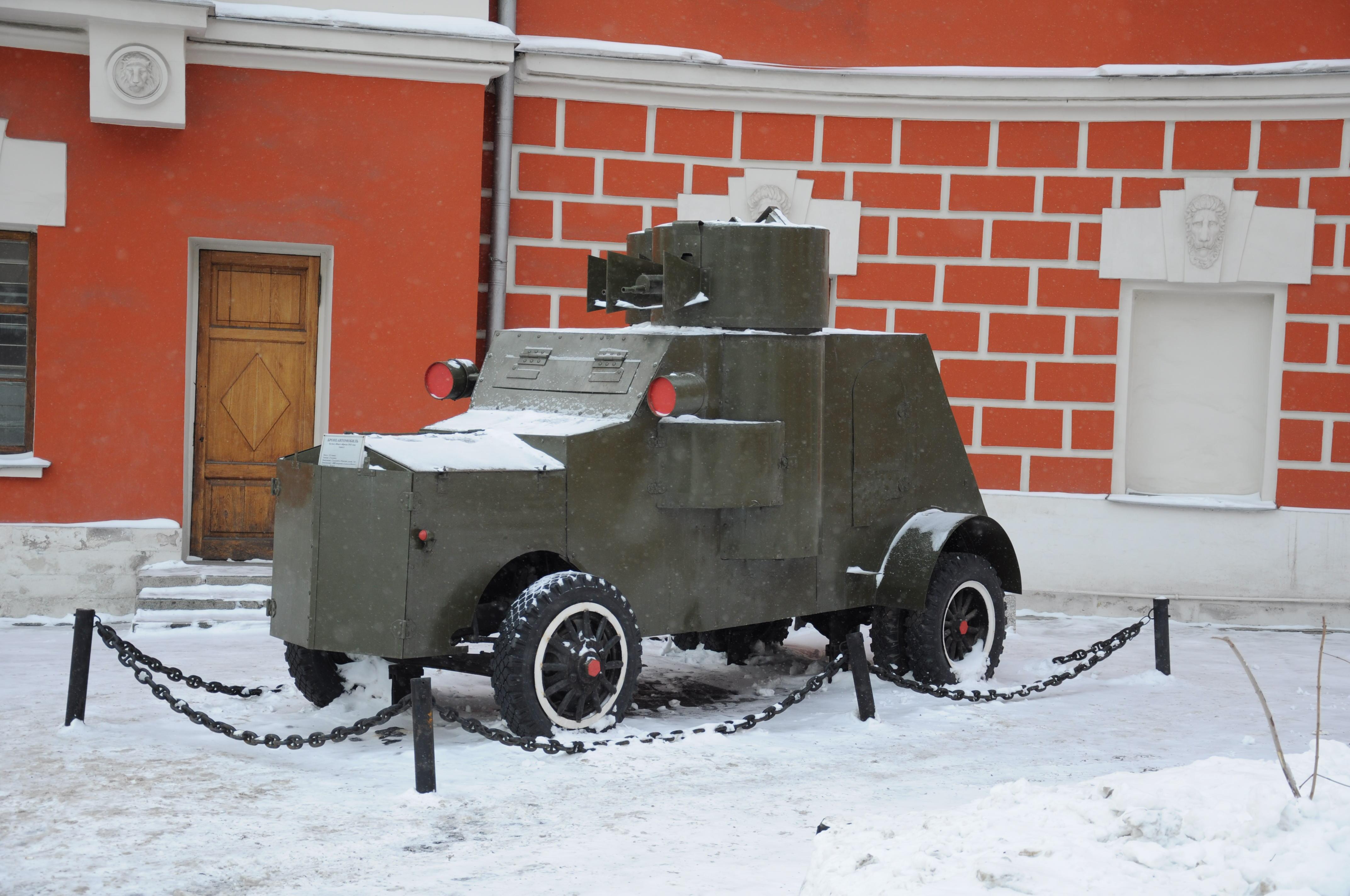 «Государственный центральный музей современной истории России» фото 12
