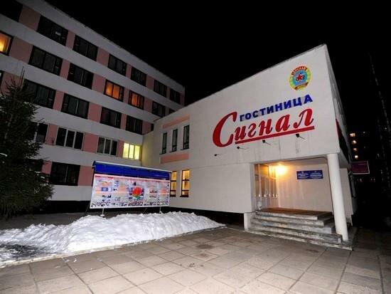 гостиница — Сигнал — Могилёв, фото №1