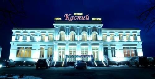 Гостинично-ресторанный комплекс Каспий-Премиум