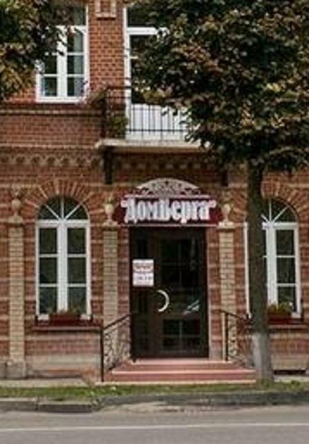 restaurant — Dom berga — Veliky Novgorod, photo 2