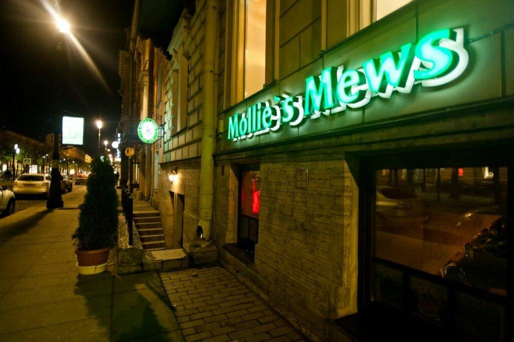 pub, bar — Mollie's Mews — Saint Petersburg, фото №7
