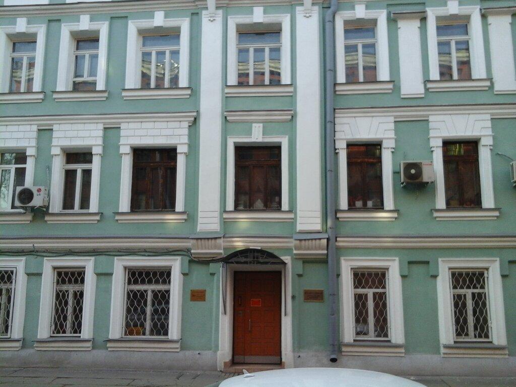 общественная организация — Институт стран СНГ — Москва, фото №1