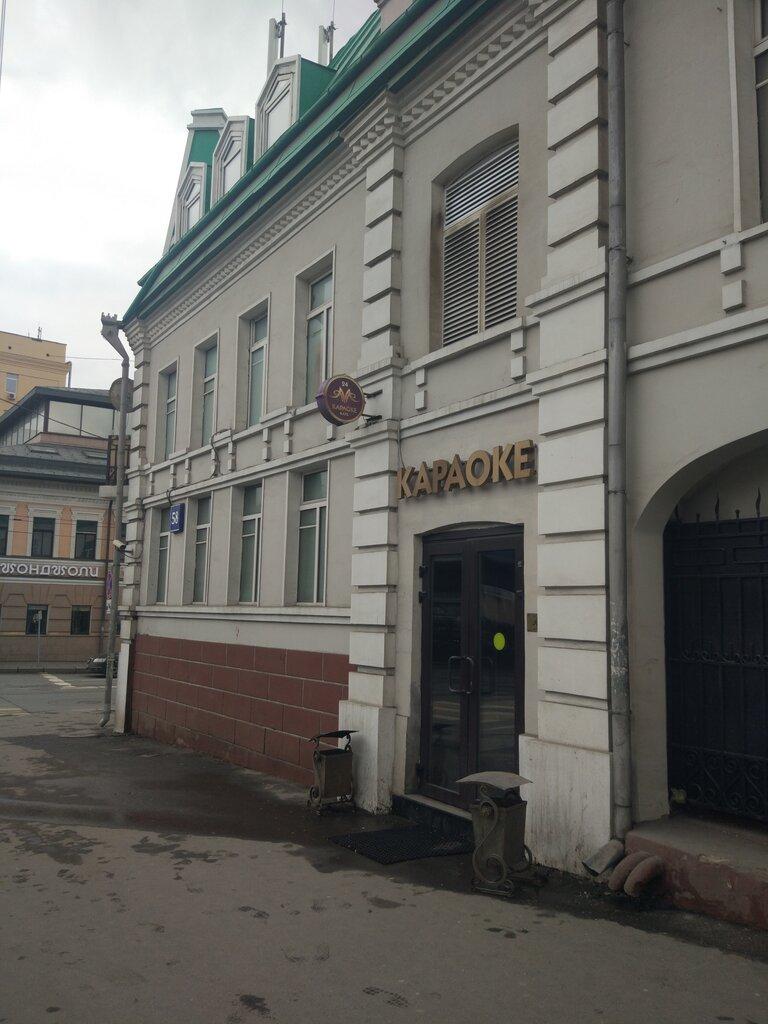 Москва 24 клуб адрес ночной клуб в пушкино