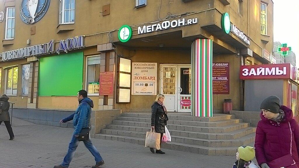Санкт ломбард петербург часов мужские часы дорогие
