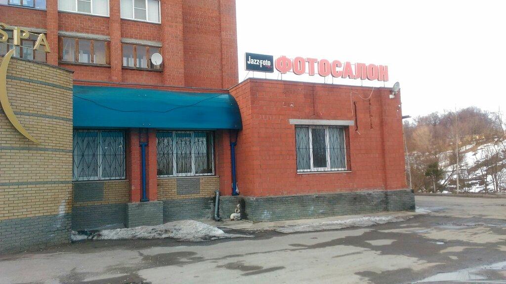 фотоуслуги — Джаз-Фото — Нижний Новгород, фото №1