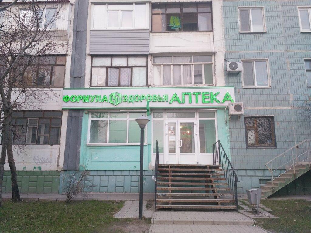 аптека — Аптека — Запоріжжя, фото №1