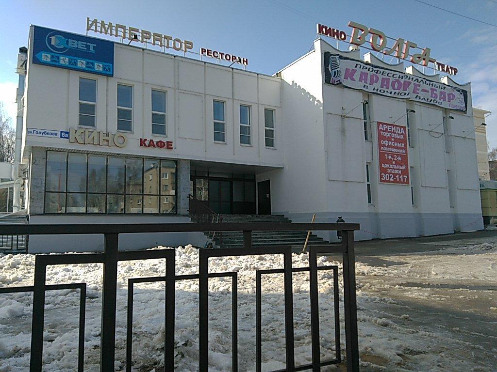 Ночной клуб пантера кострома работа в москве в ночной клуб ночные смены