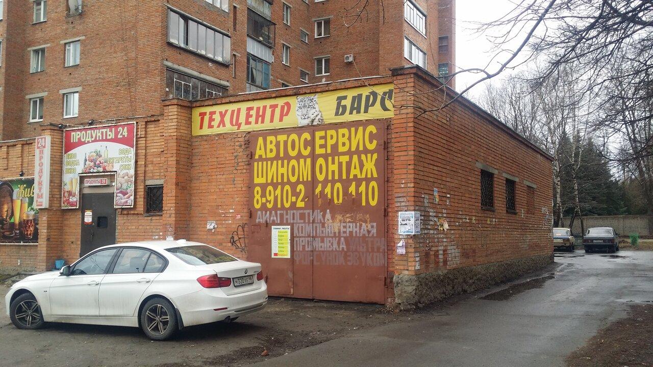 Центр похудения курск на красной армии