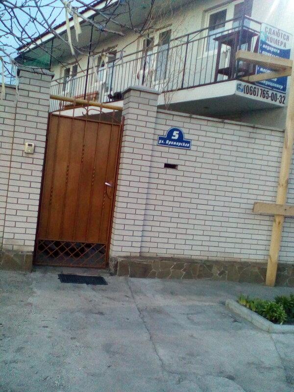 Мини-отель Приморская 5