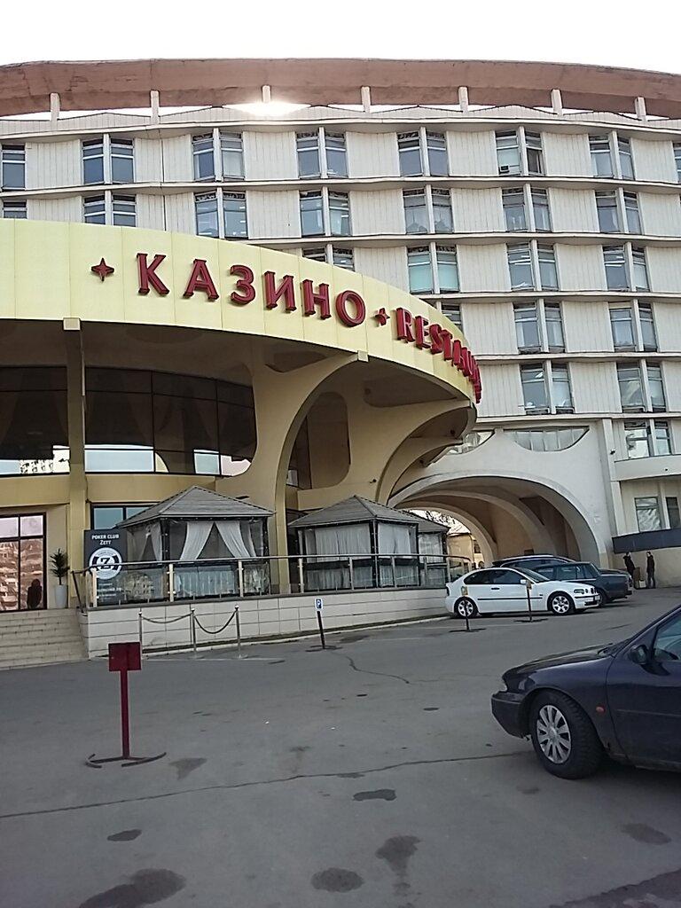 Белая вежа казино скачать с торрент ограбление казино