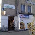 Ювелирная мастерская, Ювелирные изделия на заказ в Городском округе Домодедово