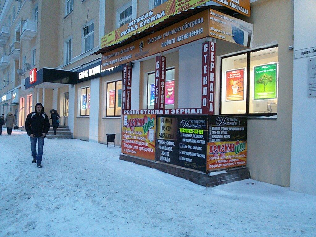 Брянск автовокзал расписание автобусов официальный сайт