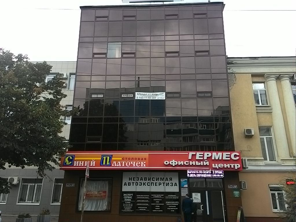 бизнес-центр — Гермес — Воронеж, фото №4